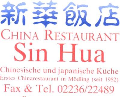 logo_sinhuajpg